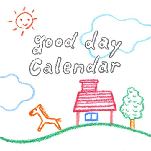 Good Day【梦幻日记本】