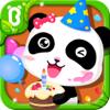 Birthday Party -BabyBus