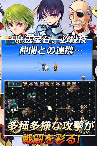 RPG Silver Nornir screenshot 4