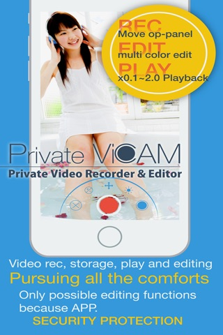 Private VideoCAM screenshot 1