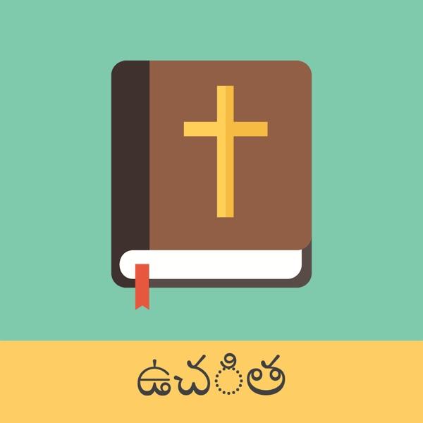 Telugu and English KJV Bible App APK Download For Free On