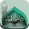 Darul-Ifta- Ahlesunnat related