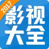蜜桃影视大全2017