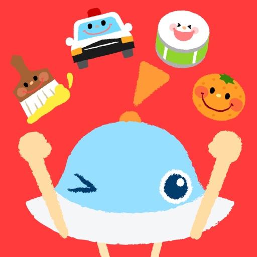 タッチ!あそベビー 赤ちゃんが喜ぶ子供向けのアプリ