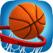 街球一对一:不服单挑!热血街头篮球游戏