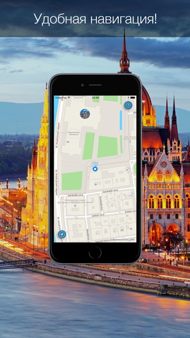 Будапешт 2017 — офлайн карта, гид, путеводитель! Screenshot 2