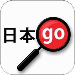 Yomiwa Dictionnaire de Japonais et Traducteur