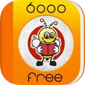 Aprender Japonés 6000 Palabras