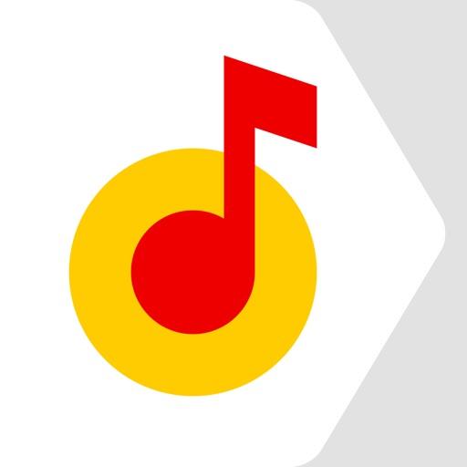 Яндекс.Музыка: скачать и слушать на iPhone и iPad