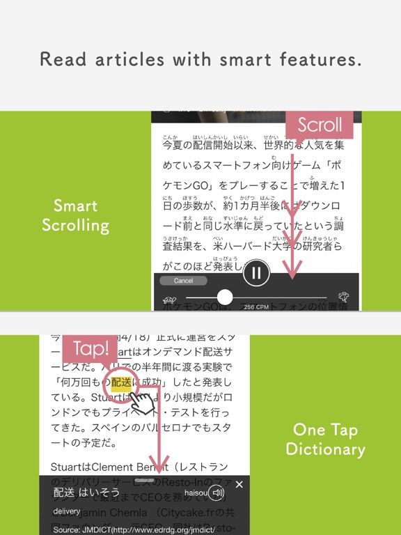 MONDO - Learning Japanese App Screenshot