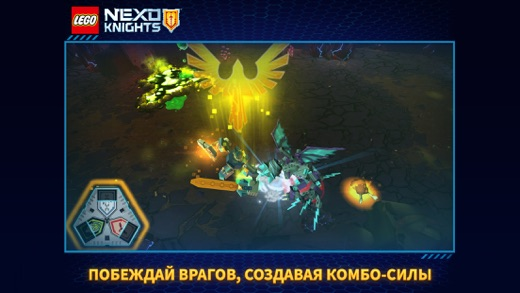 LEGO® NEXO KNIGHTS™ : MERLOK 2.0 Screenshot