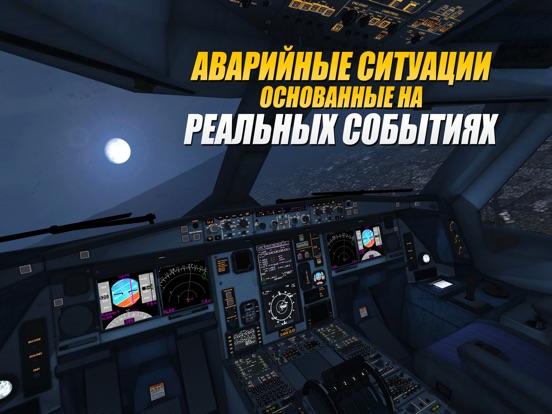 Скачать игру Extreme Landings