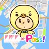 マップではじまるライブコミュニケーションアプリPass!(パス)