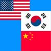 Chinese to Korean Translation - Korean to Chinese