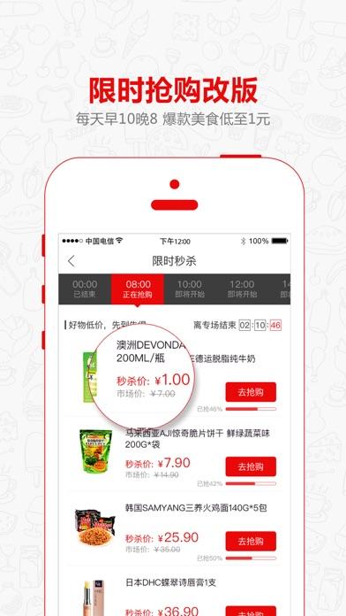 download 海外U apps 3