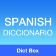 Spanish English Dictionary - Offline Translation