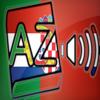 Dicionário Croata Áudio Wiki