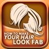 如何使你的頭髮顯得優美 2017 - 免費版
