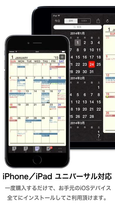 Refills カレンダー・スケジュール帳・システム手帳のスクリーンショット5