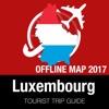 卢森堡 旅遊指南+離線地圖
