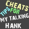 Cheats Tips For My Talking Hank
