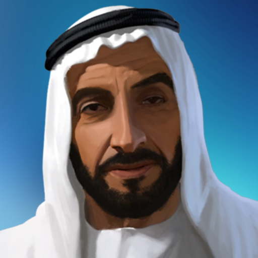 Zayed The Leader For Mac