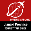 Jiangxi Province 旅游指南+离线地图