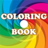 Coloring Book for Adults: Doodle Stress Relief