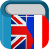French English Dictionary & Translator Free