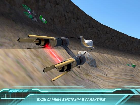 Скачать игру Hover Racing 3D