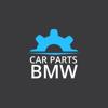 BMW ETK - Car Spare P...