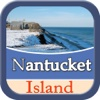 Nantucket City Travel Guide