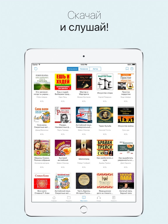 EPUB Converter - Download