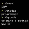 LeetCodee Wiki