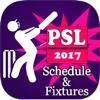Pakistan Super League 2017 super