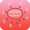 Armenian Keyboard - Armenian Input Keyboard armenian girls