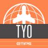 Tokio Guía de Viaje con Mapa Offline & Metro