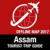 阿萨姆邦 旅遊指南+離線地圖