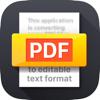 PDF文档扫描 - 转换器