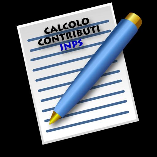 Calcolo Contributi INPS (Artigiani e Commercianti)