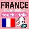 指さし会話 英語ーフランス touch&talk