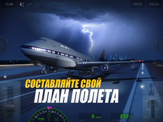 Extreme Landings для iPad