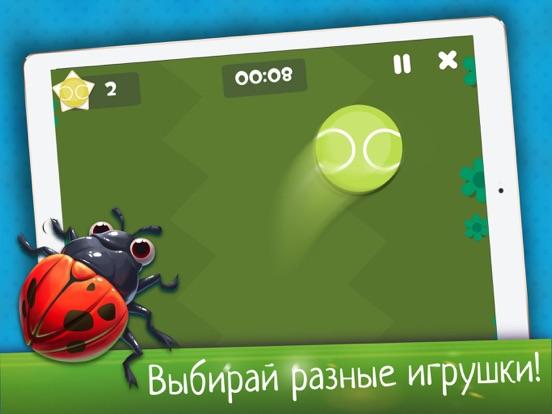 Cats Joy 2 - Игры Для Кошек для iPad