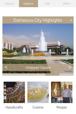 Love Damascus screenshot 1