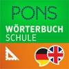 Wörterbuch Englisch - Deutsch SCHULE von PONS