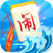 温岭麻将·同城游-台州官方真人在线棋牌休闲游戏