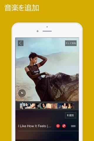 SlideShow Movie to Video Maker screenshot 4