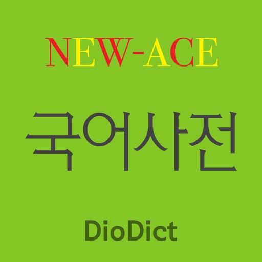 DioDict 3 Korean Dictionary