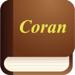 Ecouter le Coran en Français. Holy Quran in French