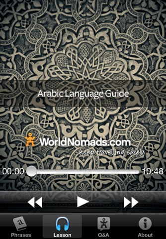 Arabic Language Guide & Audio - World Nomads screenshot 1